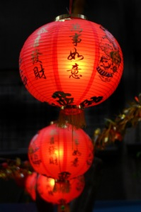 458300_24797419_chinese_lantern_festival